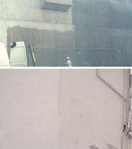 סילר שקוף לבטון טרי פרוטקט גארד 24H